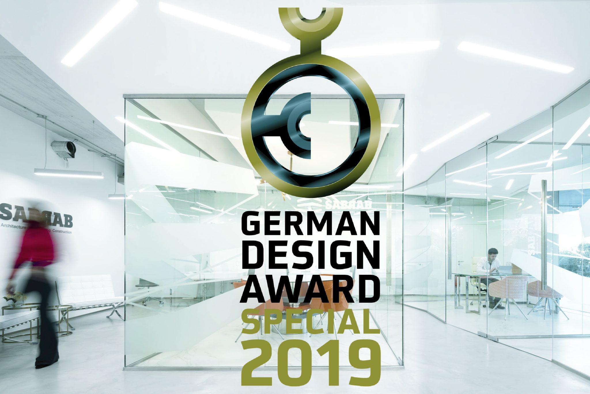German design award portugal